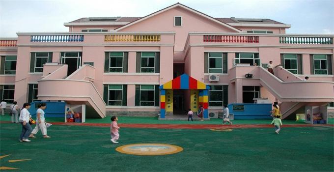凯迪双语幼儿园校园区