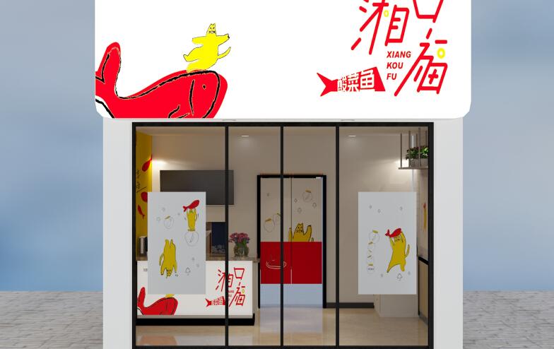 湘口福酸菜鱼加盟优势