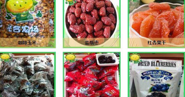 光合农场休闲食品