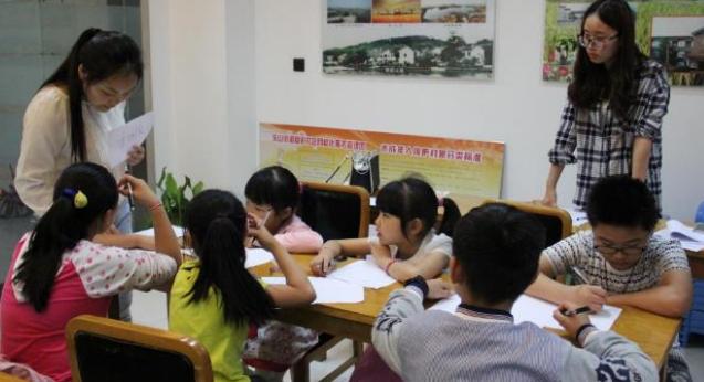 cc英语学校加盟