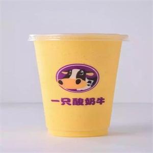 一只酸牛奶芒果汁