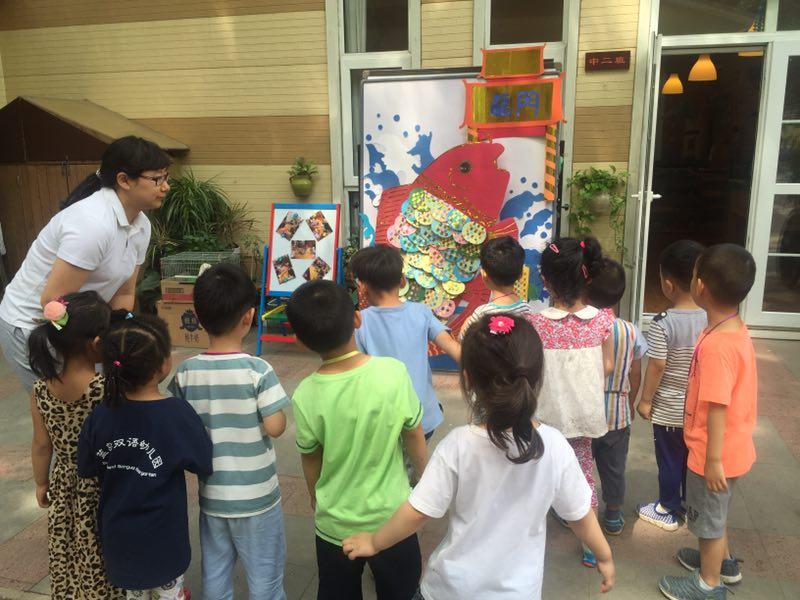 蓝岛双语幼儿园课堂