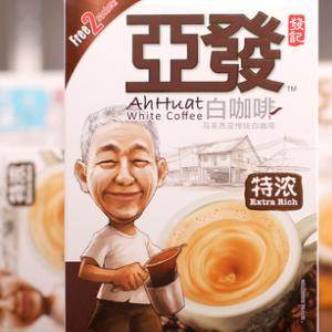 亚发白咖啡风味独特