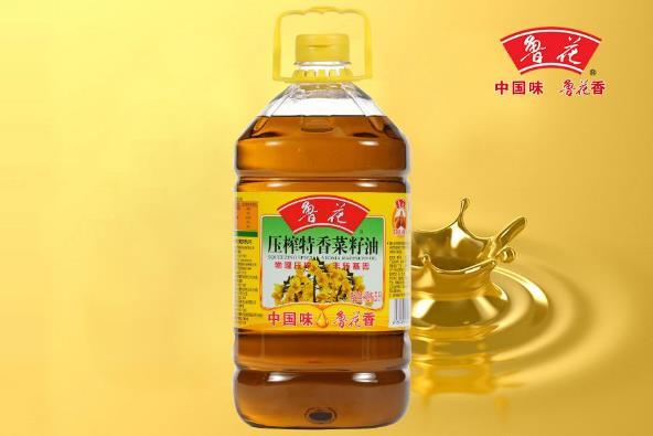 鲁花菜籽油