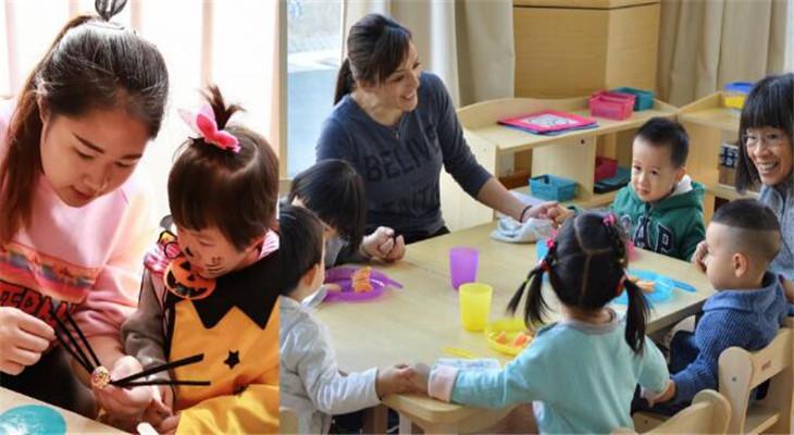 旺斯達國際幼兒園