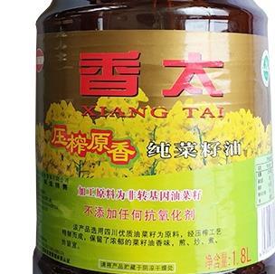 香太菜籽油新包裝