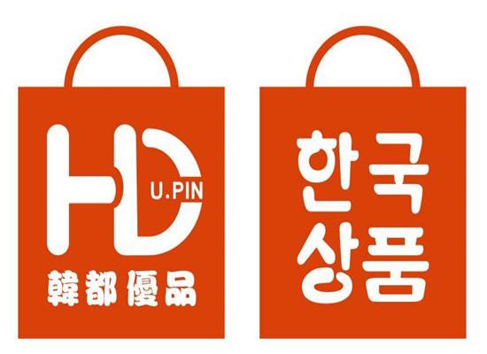 韩都优品品牌展示