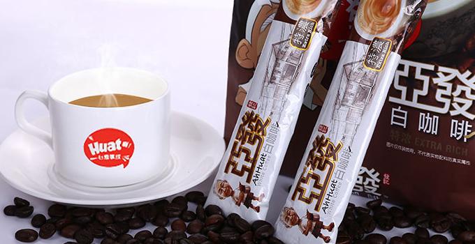 亚发白咖啡香浓