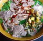水城羊肉米线