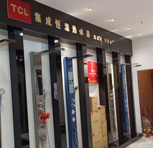 TCL集成热水器店铺