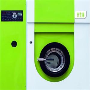 衣生缘干洗连锁洗衣机
