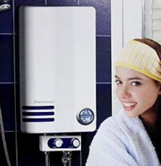 格林姆斯电热水器广告