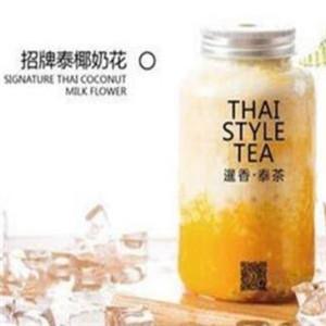 暹香泰茶美味