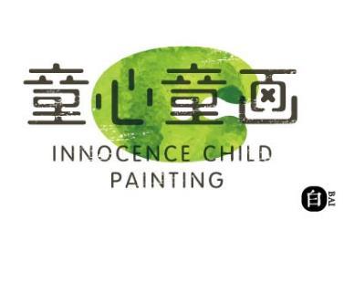 童心童画加盟