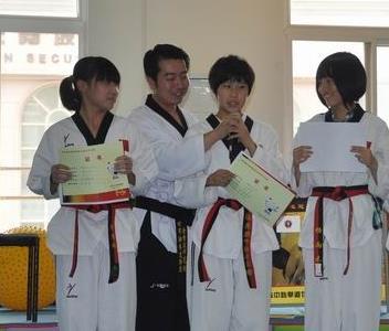 陈中跆拳道获奖