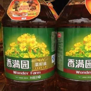 香满园菜籽油