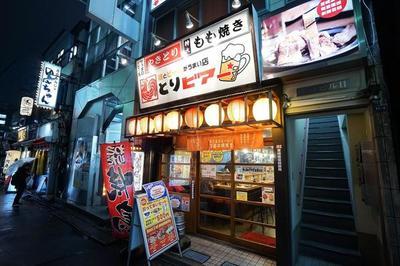 东京烧烤环境