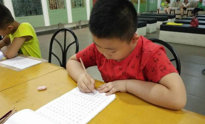 三好练字儿童书法