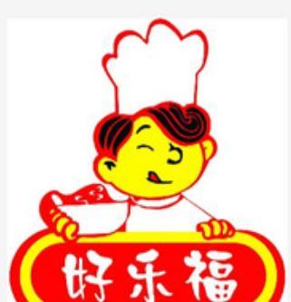 好乐福中式快餐连锁