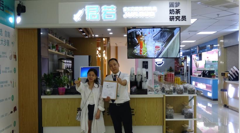 奶茶實驗室加盟商家