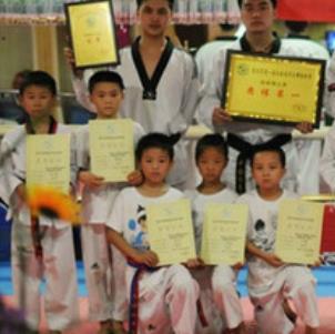 贤明跆拳道奖项