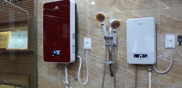 神田热水器展厅