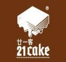 21客蛋糕