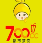 700cc