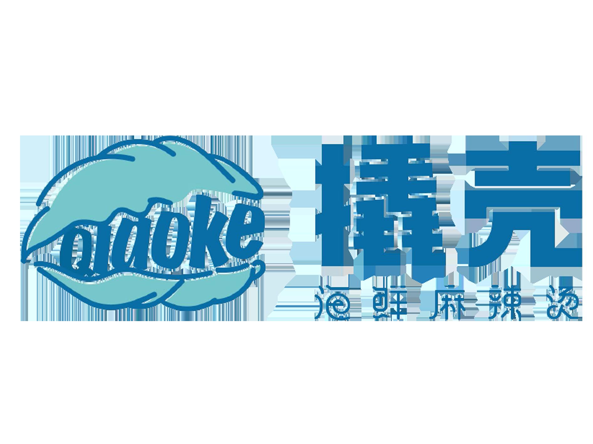 撬壳海鲜麻辣烫品牌logo