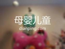 金葵花母嬰用品宣傳圖