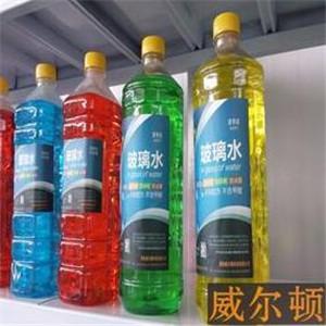 威尔顿玻璃水小瓶装