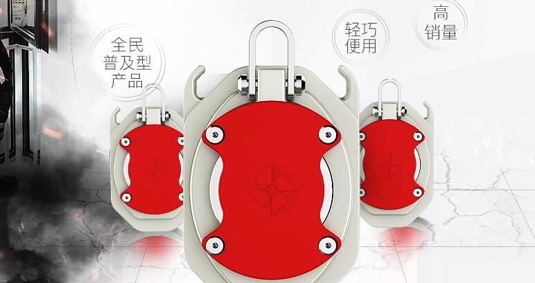 牧德空降器全民普及型产品