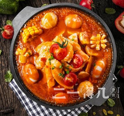 三七得几烫捞番茄锅