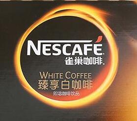 臻享白咖啡加盟