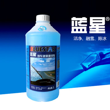 蓝星玻璃水