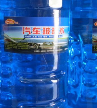 安利玻璃水加盟