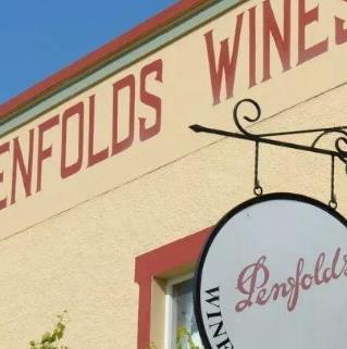 澳大利亚奔富红酒酒庄