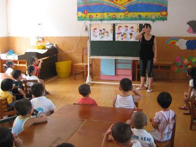 畅想艺术幼儿园加盟