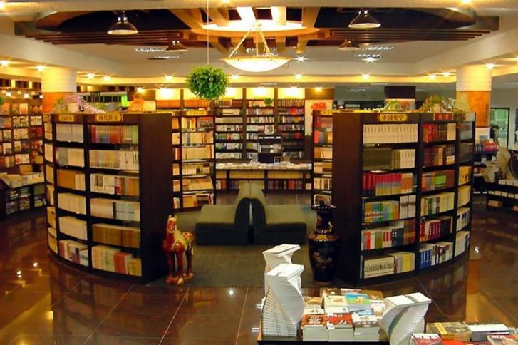 希望书店特色书店
