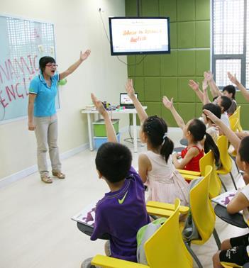 朗阁英语培训中心课堂