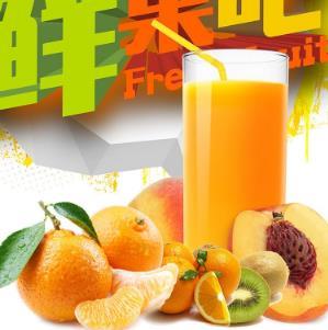 鲜果吧橙汁