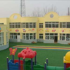 小螺号幼儿园校园