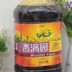 香滿園菜籽油純正