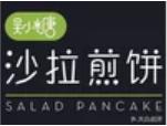 吳小糖沙拉煎餅