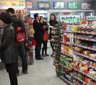 地铁便利超市