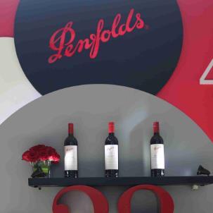 澳大利亚奔富红酒展览