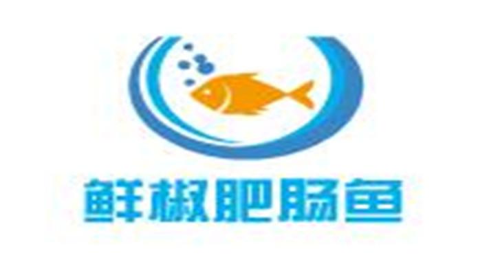 鲜椒肥肠鱼