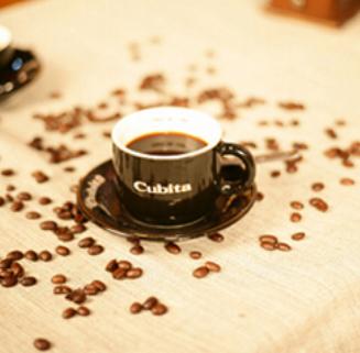 百米阳光咖啡奶油咖啡