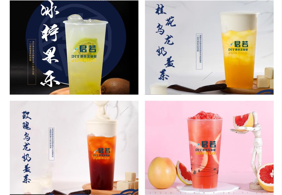 奶茶实验室品种多