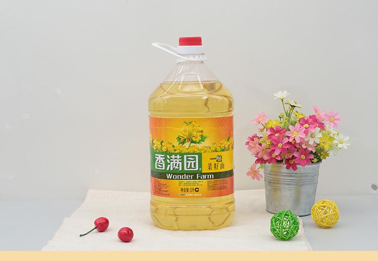 香滿園菜籽油品種